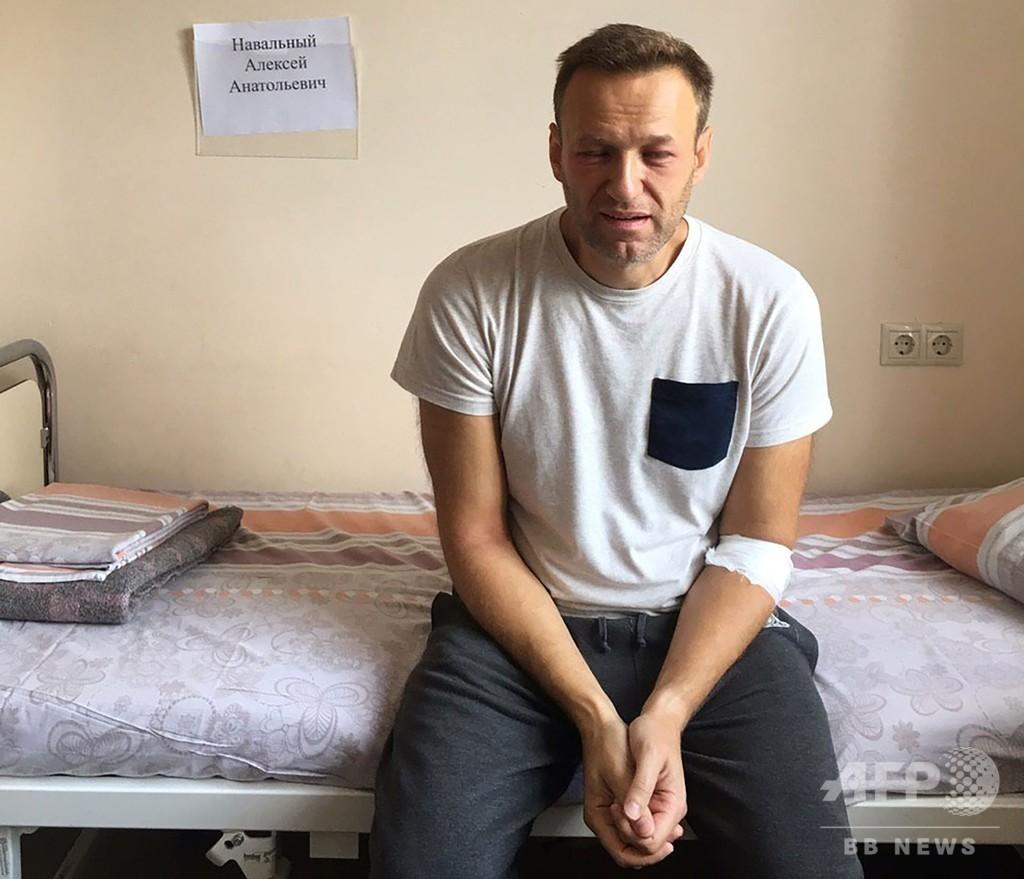 入院したロシア野党指導者から毒物検出されず、国立病院報告