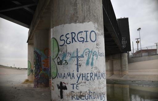 国境越しのメキシコ少年射殺、米国境警備隊員の刑事免責は妥当 米最高裁