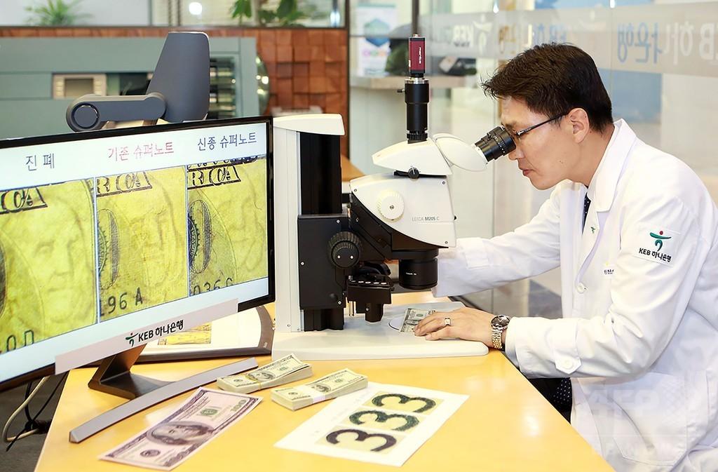 韓国で極めて精巧な偽100米ドル札発見、北が偽造再開との臆測も