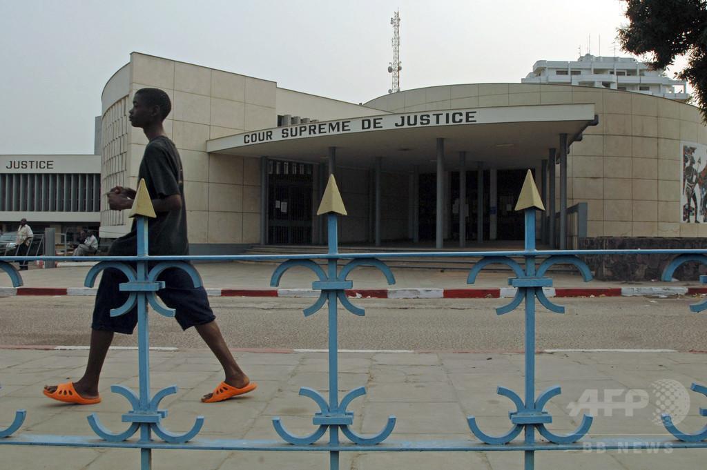 学位ない「ニセ」判事ら250人超を処分 コンゴ民主共和国