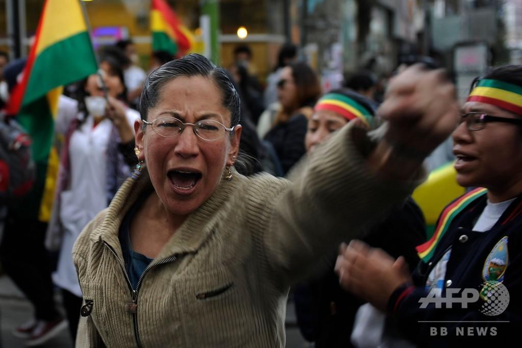ボリビア大統領選、現職モラレス氏の4選確定 決選投票は行われず