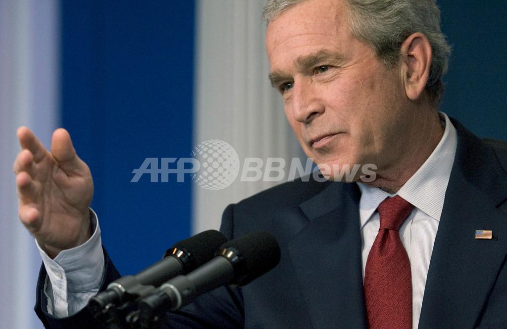 米下院が駐イラク米軍の撤退開始法案を可決