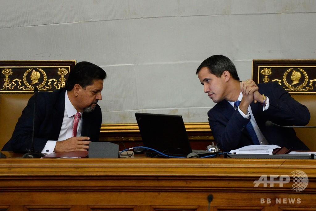 ベネズエラ与党が3年ぶりに国会復帰、グアイド勢力の分断目指す