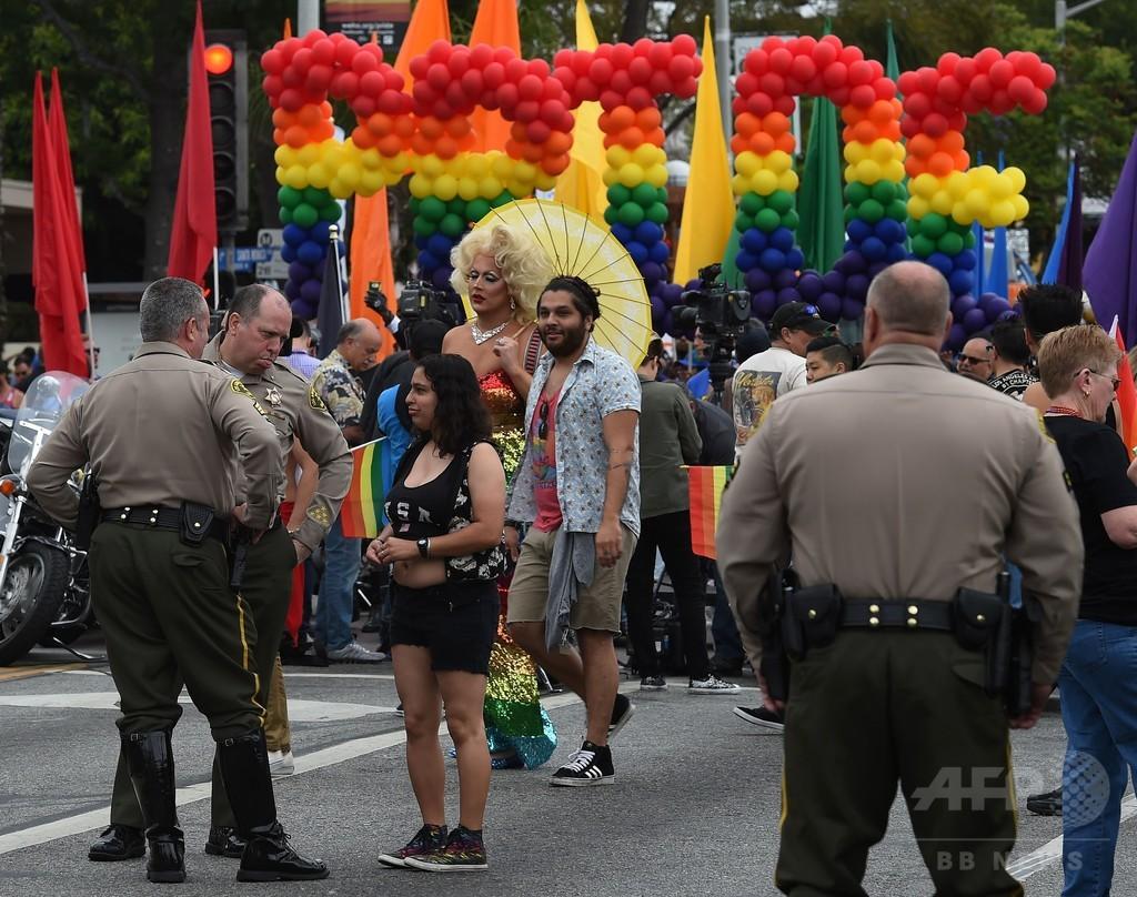LAでゲイパレード襲撃計画か 男を逮捕、車に大量の武器