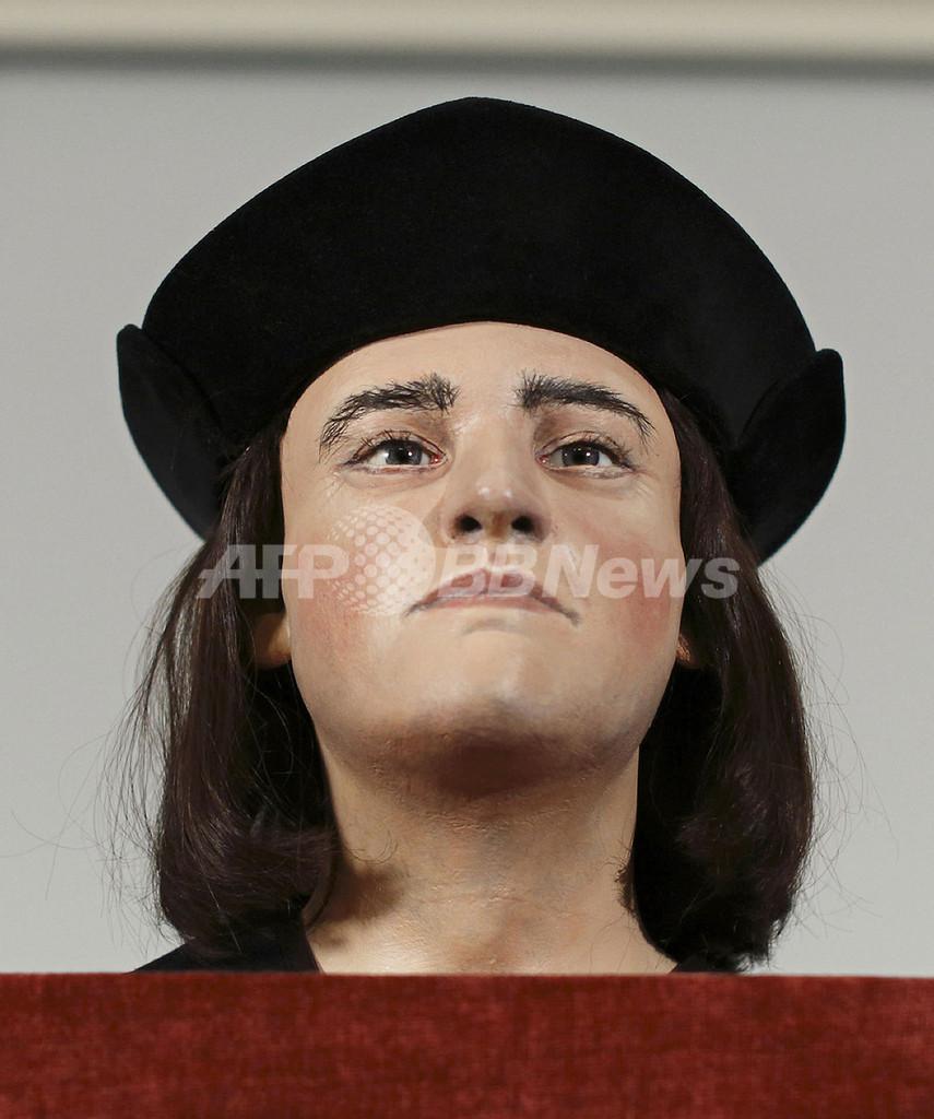 リチャード3世の顔、発掘した骨から復元 ロンドン