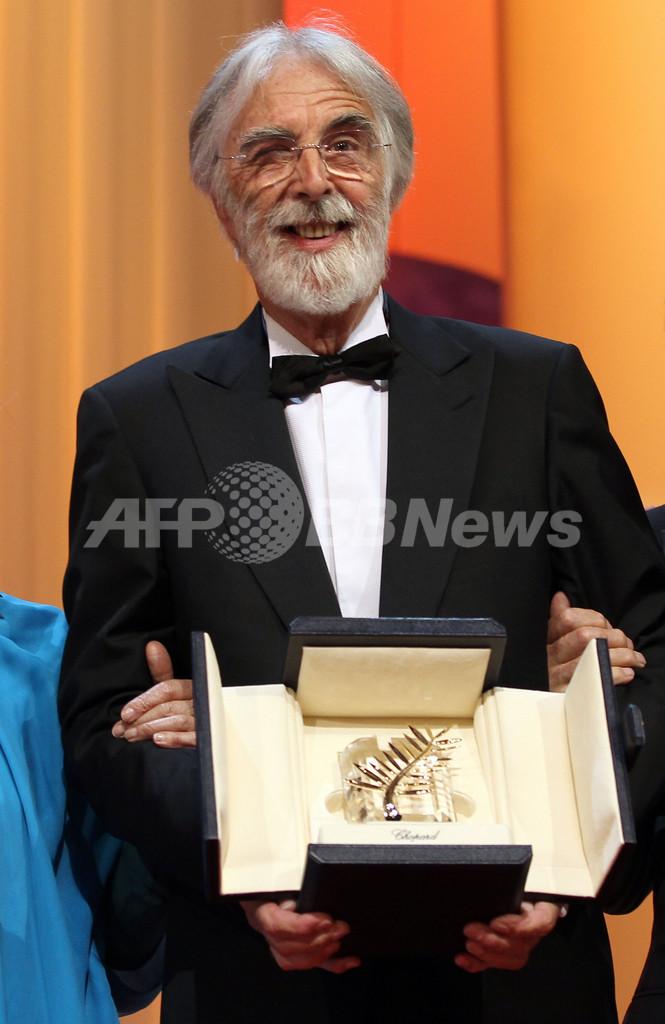 カンヌ国際映画祭、最高賞はミヒャエル・ハネケ監督作『アムール』