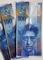 スイスフラン、対ユーロで史上最高値を記録
