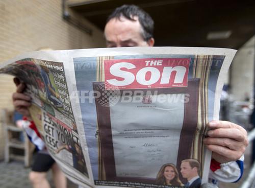 英大衆紙「Sun」、男児誕生祝い題字を「Son」に