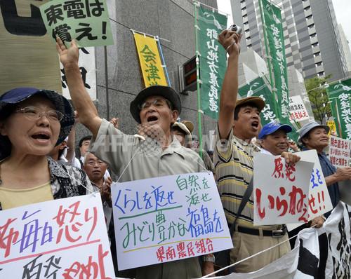 原子力損害賠償支援機構法が成立、東電本社前ではデモ