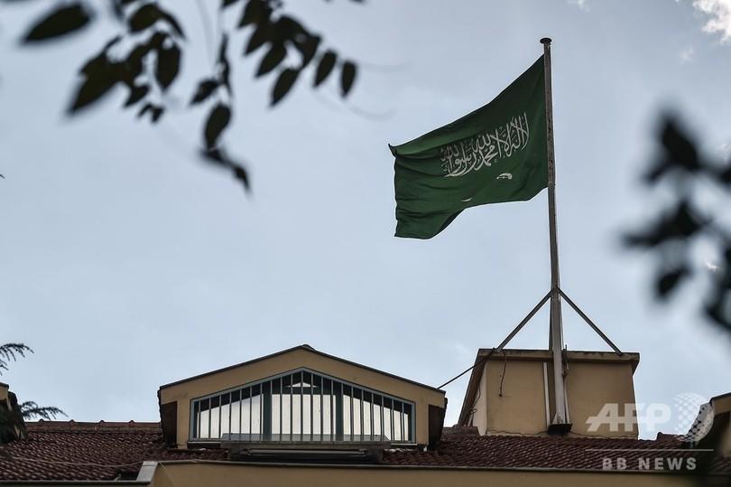 サウジ当局、記者失踪問題で領事館の捜索認める トルコ外務省発表