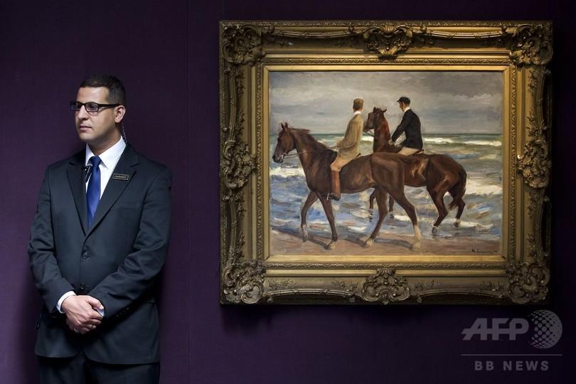 ナチス略奪の油絵、3億6000万円で落札 英