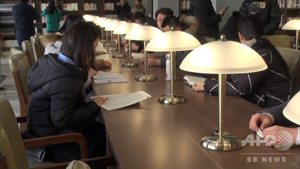 山西省に「24時間無人AI図書館」がオープン