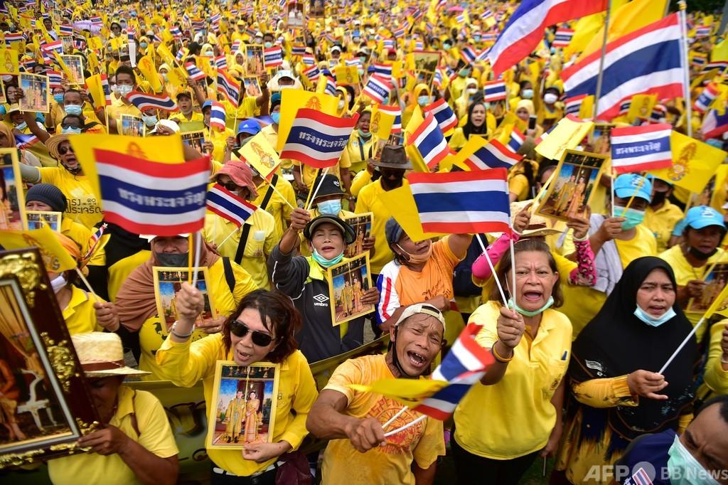 「タイにお前らはいらない」 王室支持者、タブーに触れたデモ隊に反撃