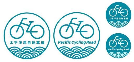 横浜美術大学の学生によるデザインが「太平洋岸自転車道」の統一ロゴマークに採用 -- どんな人にも見やすいシンプルさの中に太平洋の美しさを表現