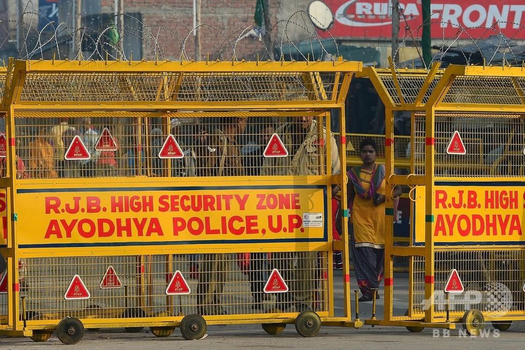 印アヨディヤの聖地、ヒンズー教寺院建設のため引き渡し命じる判決 最高裁
