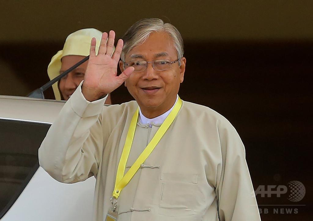 ミャンマー大統領にスー・チー氏側近、ティン・チョー氏