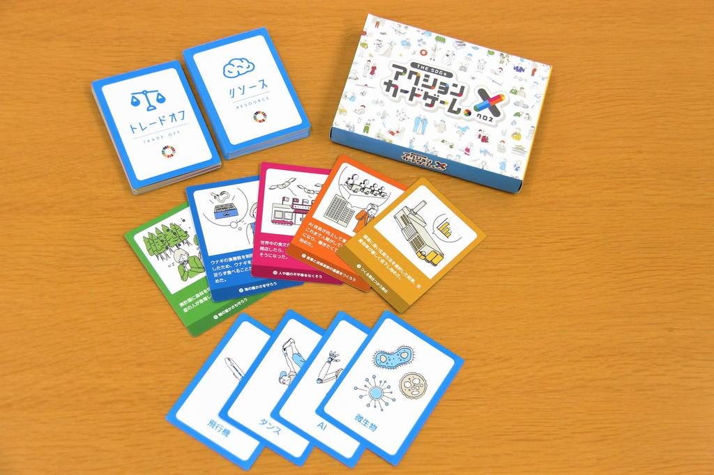 新学校学習指導要領の本格展開に向けて用途にあったゲームを提示。SDGsゲームが一堂に会する「SDGsゲームショー for Youth & Educators」を開催 -- 金沢工業大学