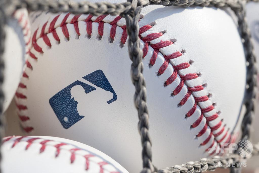 MLB選手会、給与譲歩を「断固拒否」 オーナー側との溝埋まらず