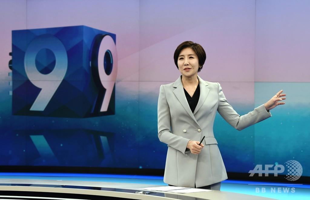 韓国初の女性メインキャスター、業界と社会の壁を壊して草分けに