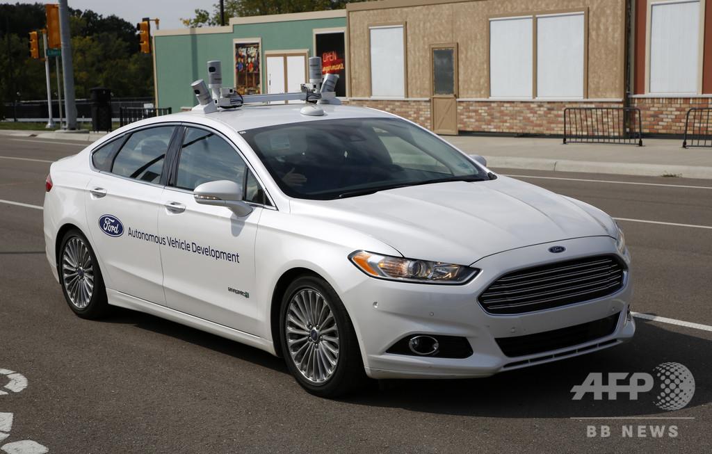 魚は車のお手本になるか? 5G通信で進化する自動運転車【再掲】