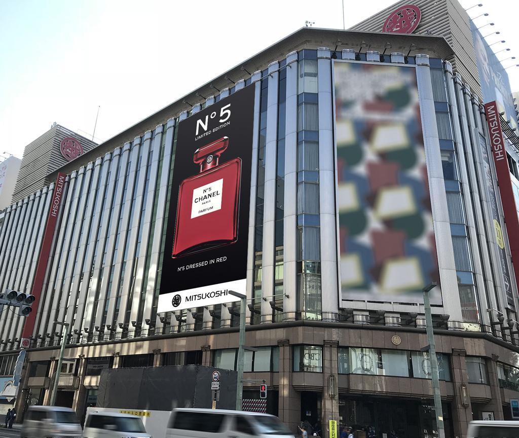 『シャネルN°5』話題の赤ボトルが渋谷と銀座の街をジャック!