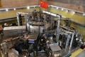 中国のトカマク型装置、摂氏1億度のプラズマ運転実現