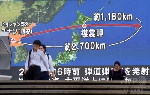 北朝鮮めぐる緊張は「臨界点」に、関係改善に前向き、ASEANの、イスラム教の大巡礼、赤ちゃんパンダを
