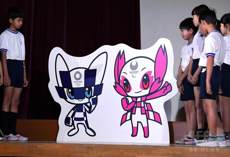 東京五輪・パラマスコット3候補をお披露目、小学生投票で選考