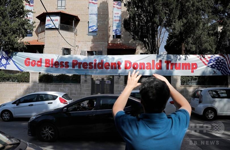 エルサレムの米大使館開設式、トランプ氏はビデオで演説へ