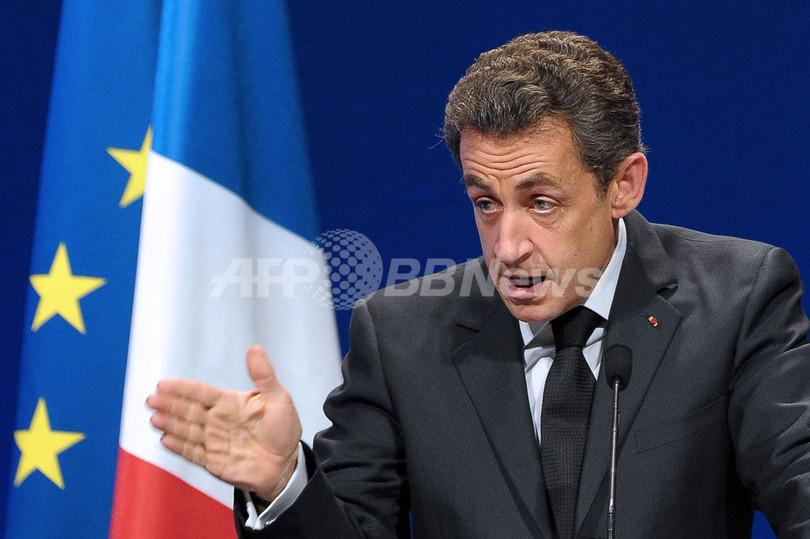 連続銃撃事件、フランス社会に衝撃 大統領選にも影響