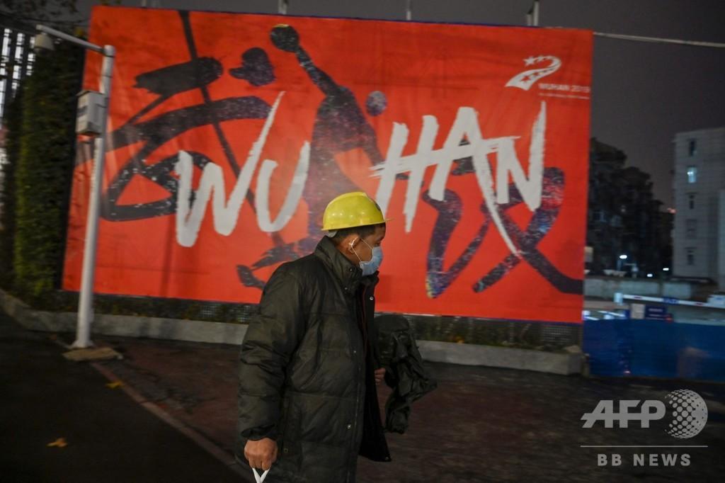 新型ウイルス、中国国内の死者80人 感染者2744人に