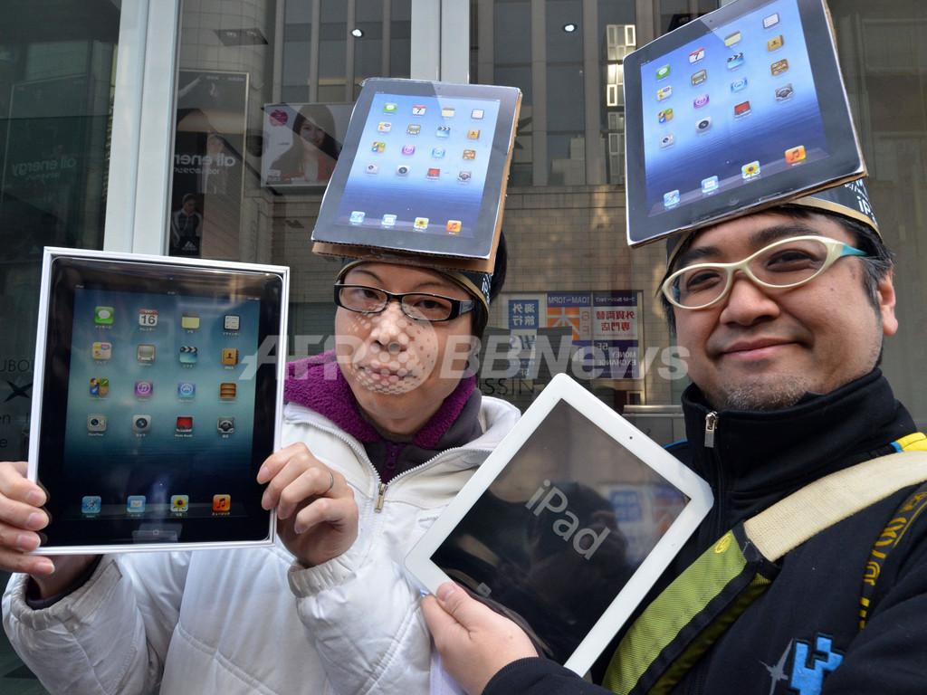 米アップルの新しいiPad、日本などで発売