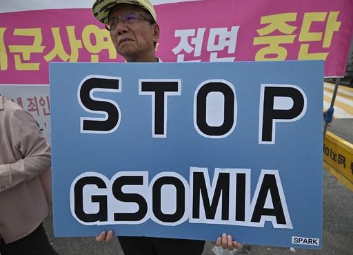 米、韓国に「強い懸念」表明 日本との情報協定破棄受け