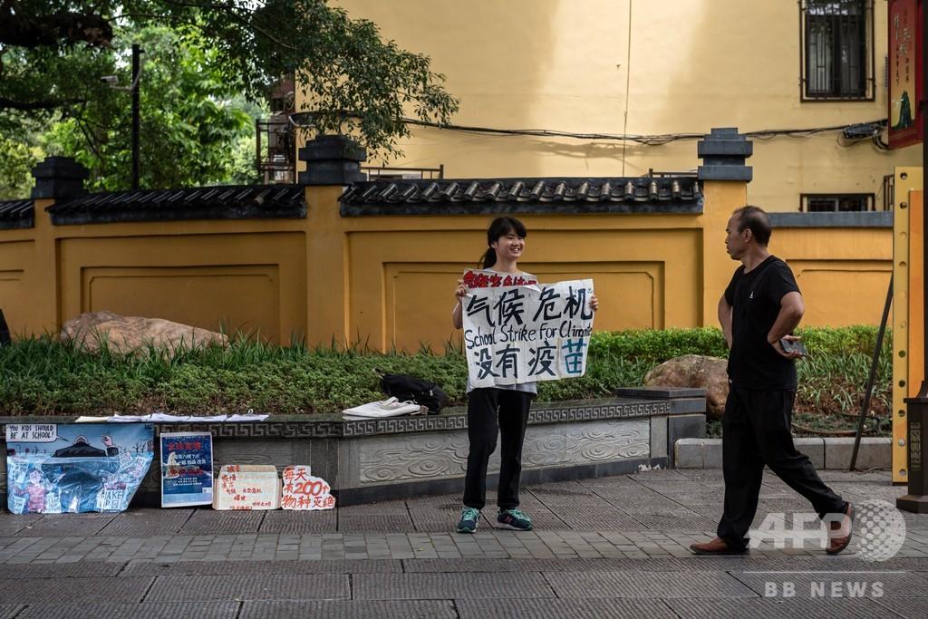 17歳の環境活動家が挑む孤独な闘い 中国