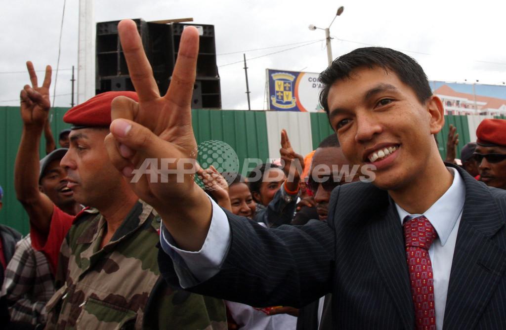 マダガスカル、野党指導者が政権を掌握 軍部が権限を移譲