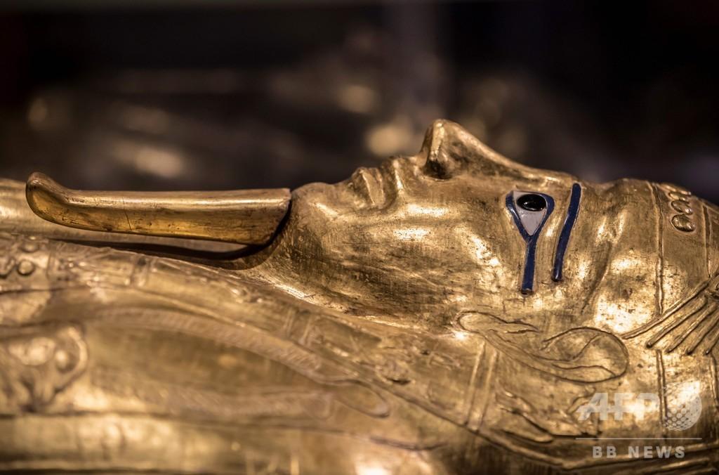 盗まれた黄金のひつぎ、米博物館から戻る 国立博物館で公開 エジプト