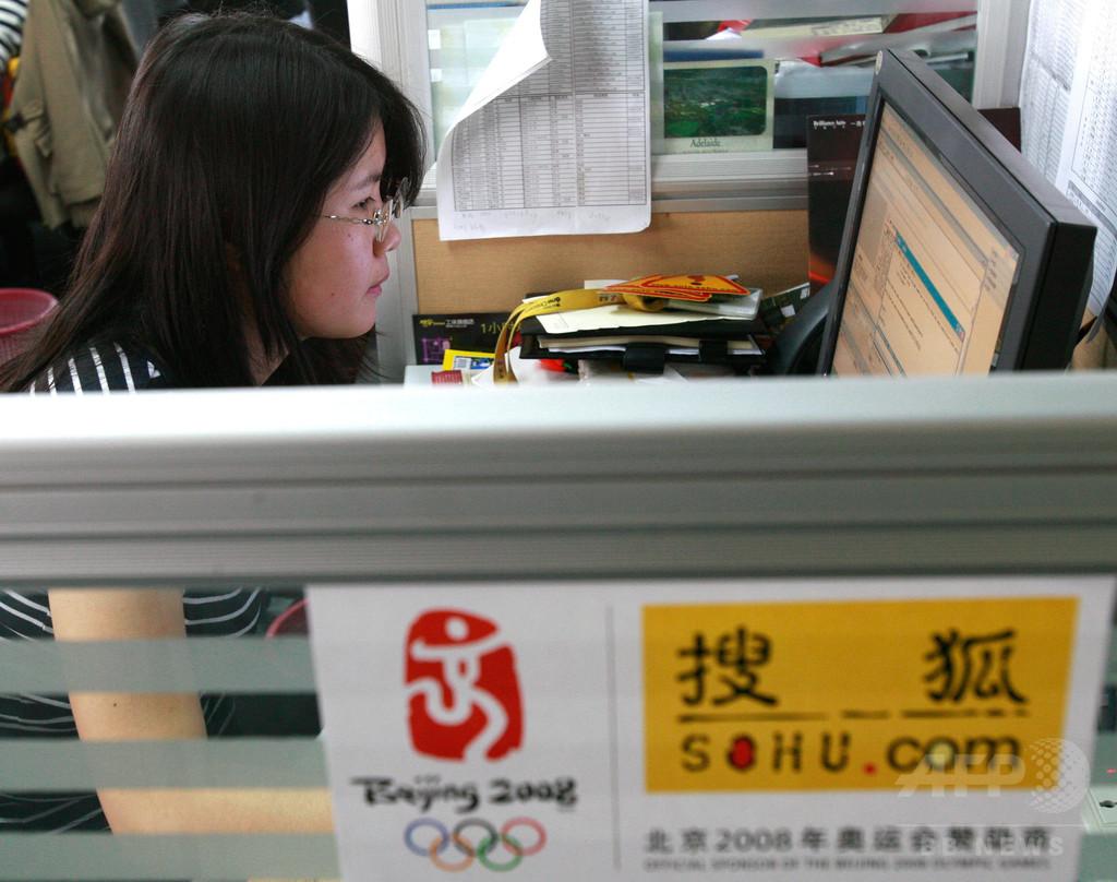 中国、複数のニュースサイトを閉鎖 「独立した報道」を問題視