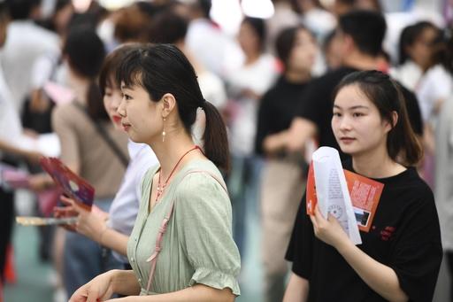 面接での結婚の質問を禁止、「女性が輝く北京」目指す