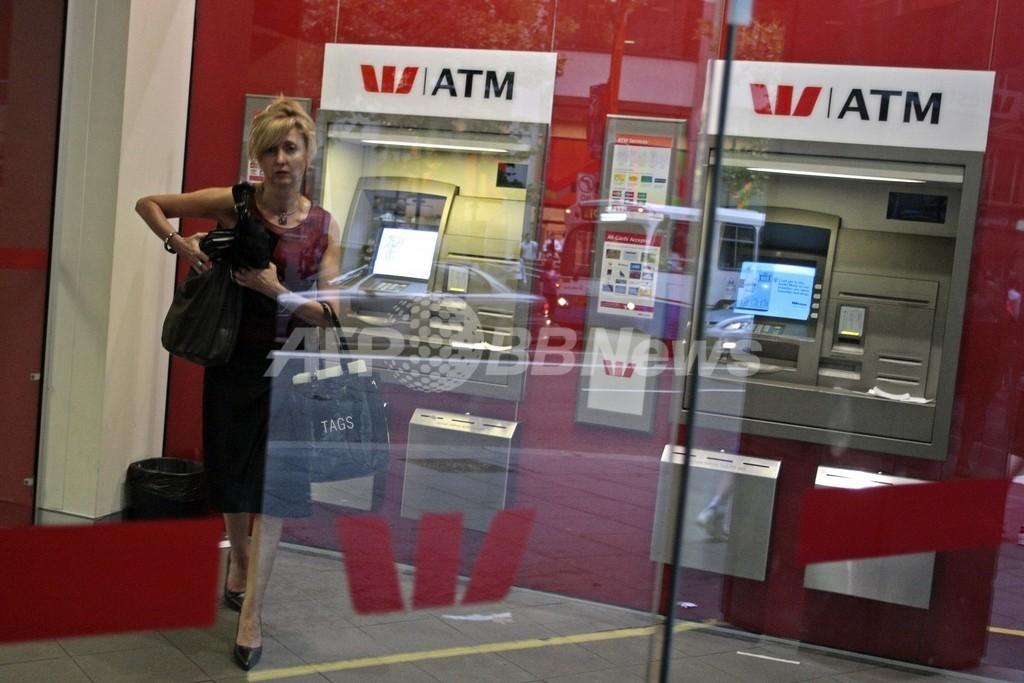 銀行の振り込みミスで億単位の「臨時収入」、持ち逃げカップルを国際手配