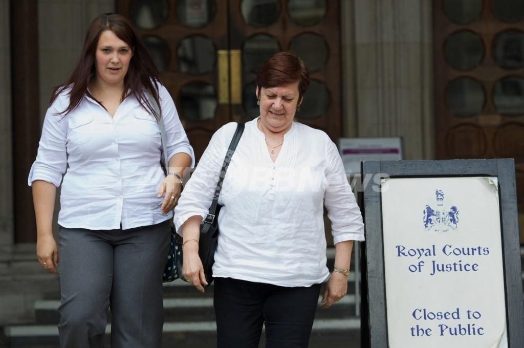 裁判で「死ぬ権利」認められなかった「閉じ込め症候群」の英男性が死去