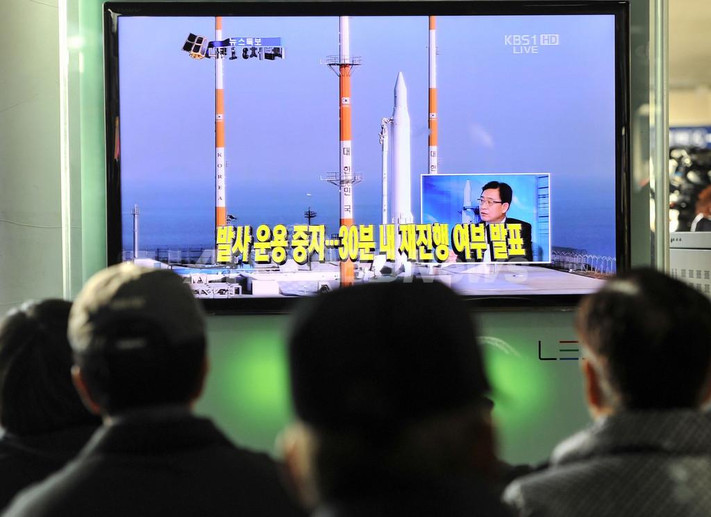 韓国の衛星ロケット、また打ち上げ延期