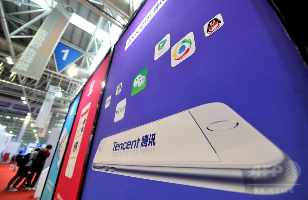 参加者を自殺に追い込むゲーム「ブルー・ホエール」が中国にも拡散