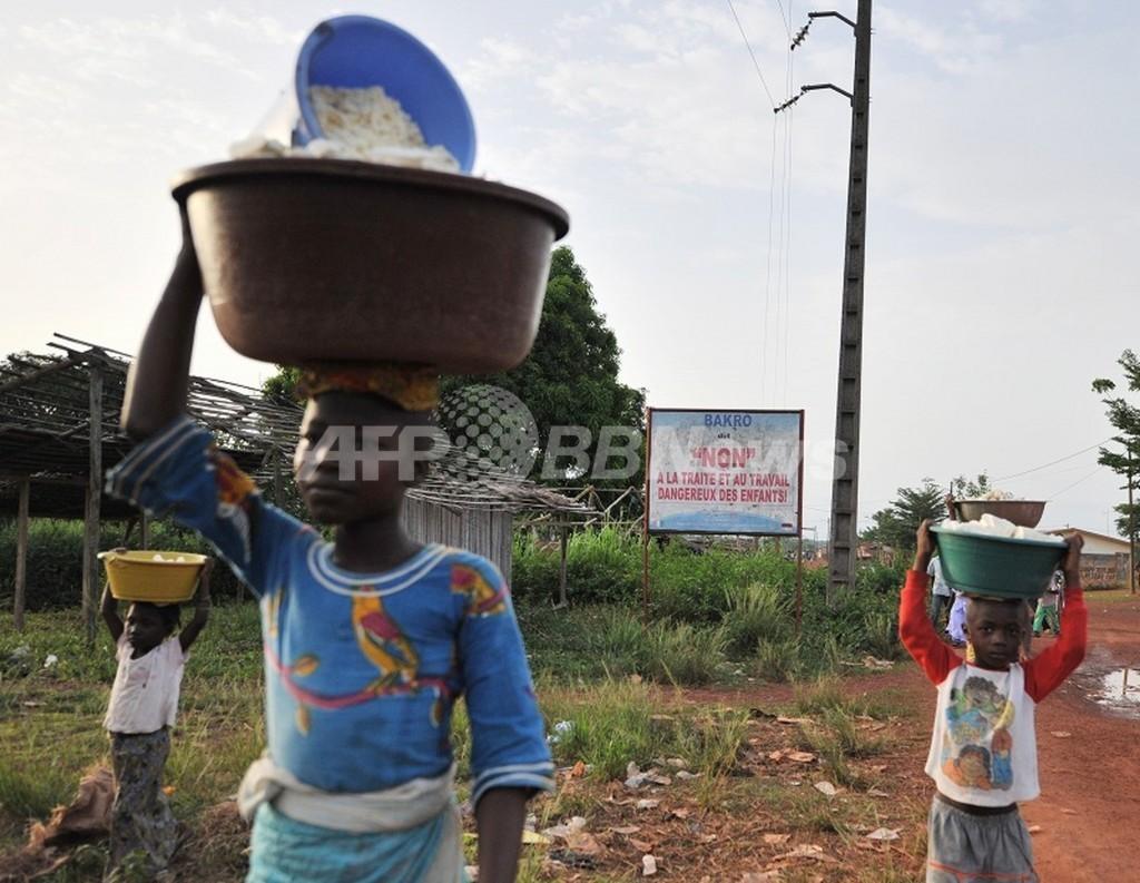 児童家事労働者、全世界で1050万人 国際労働機関