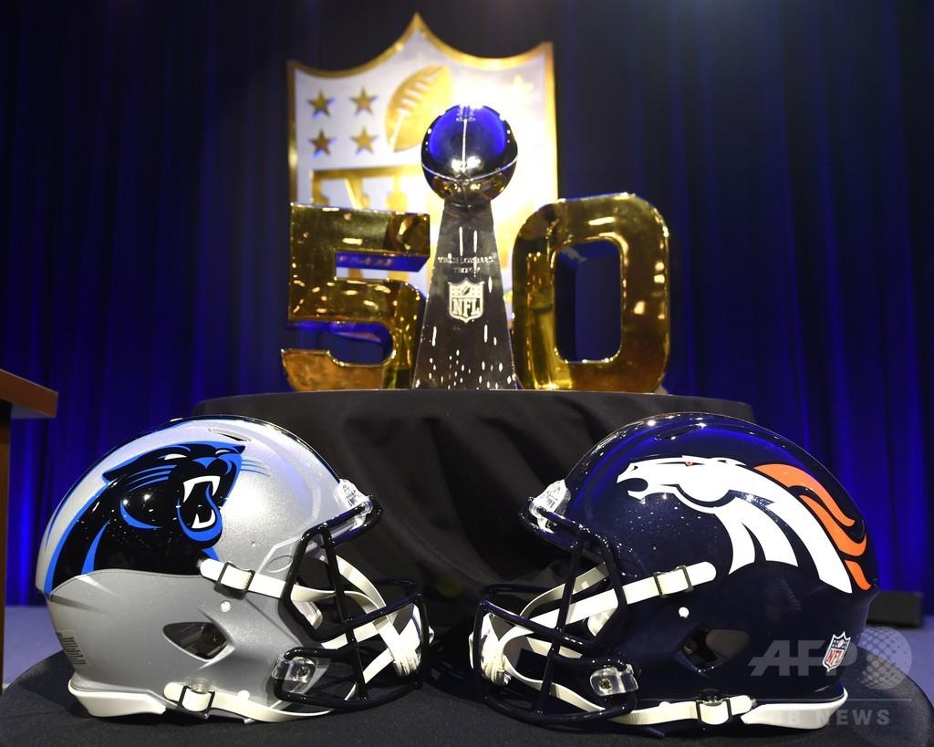 アメフト脳振とう訴訟、NFLが10億ドル補償で和解へ