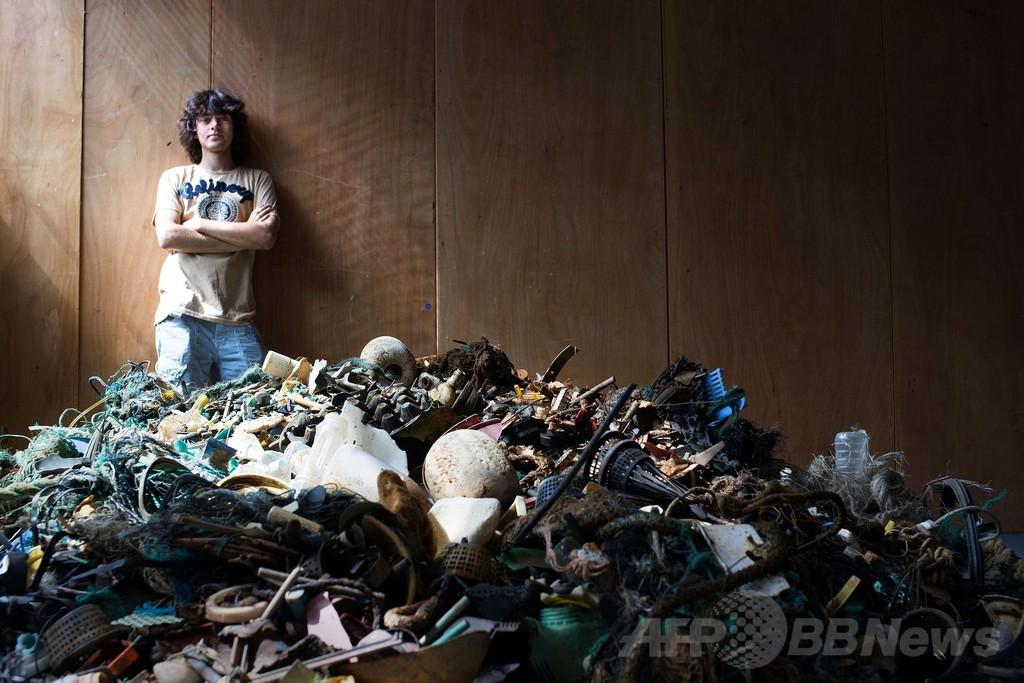 海洋プラごみ除去、オランダ少年の画期的計画に支援集まる