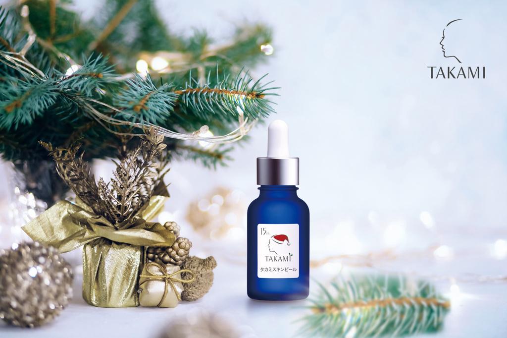 「タカミ」が人気角質美容水の誕生15周年を記念して、限定デザインとシートマスクを発売