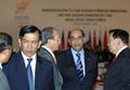 ASEAN、念願の「ASEAN憲章」調印へ