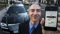 モバイルアプリで変わる都会のタクシー事情、米国