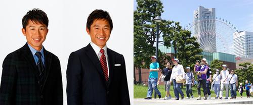 今年で10周年! 横浜の名所を歩いて、子どもたちに栄養と希望を届けよう チャリティーウォーク「WFPウォーク・ザ・ワールド」参加者募集