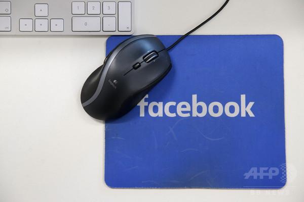 FB、ソーシャルメディアは「民主主義の脅威に」対策を約束